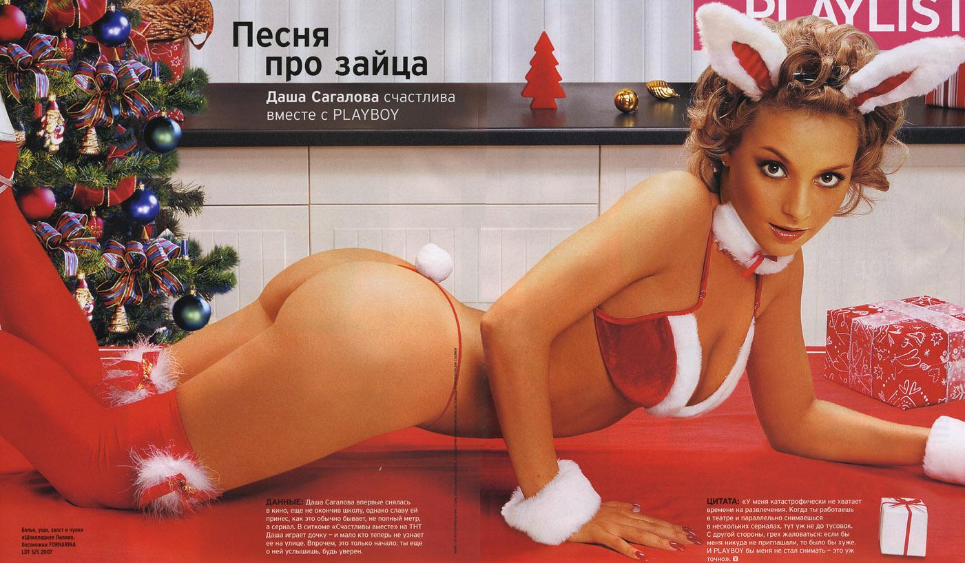 http://dux-2008.ucoz.ru/_si/0/56207.jpg